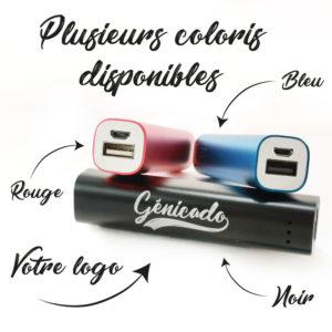battreie de secours portable coloré à personnaliser kit de bienvenue