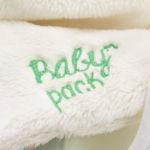Doudou brodé naissance baby pack